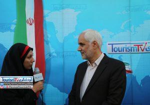 روز بزرگداشت اصفهان