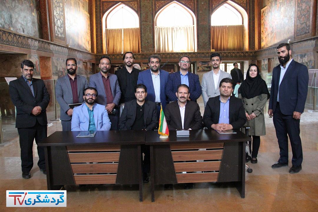 مروارید گردشگری ایران