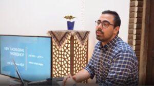 کارگاه آموزشی استاد مجیدی